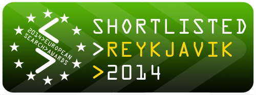 esa 2014 shortlist button